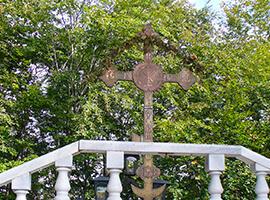 Кръстът дарен от цар Борис III.