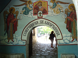 The main entrance of the monastery.